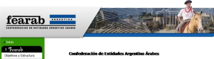 fearab_argentina.jpg