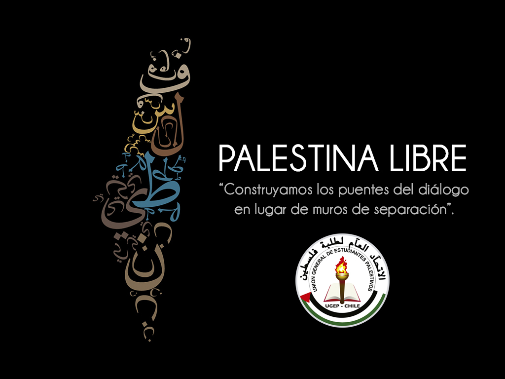 FREE PALESTINE - UGEP - Chile