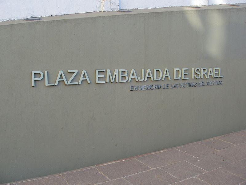 800px-Plaza_Embajada_de_Israel[1]