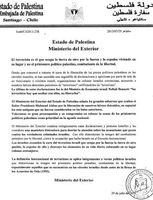 PA declaration from Chile