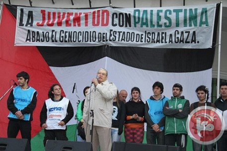 Youth With Palestine Down with Genocide of the State of Israel in Gaza