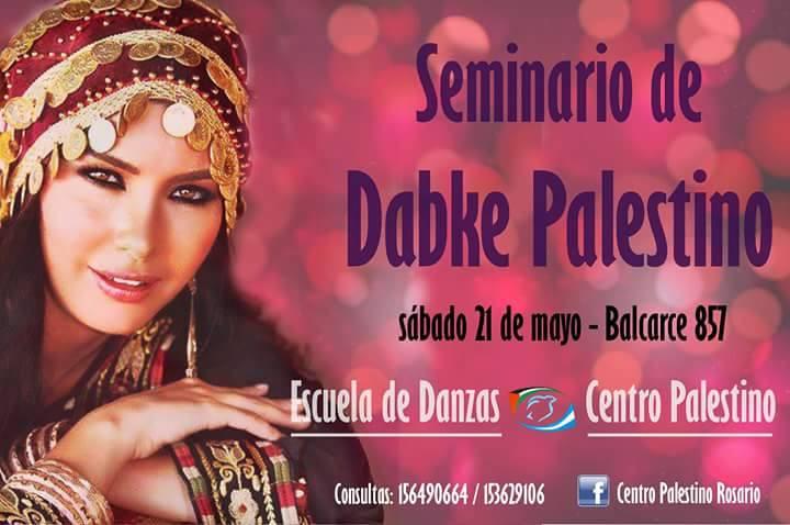 centro_palestino_escuela_de_danza_rosario_ar