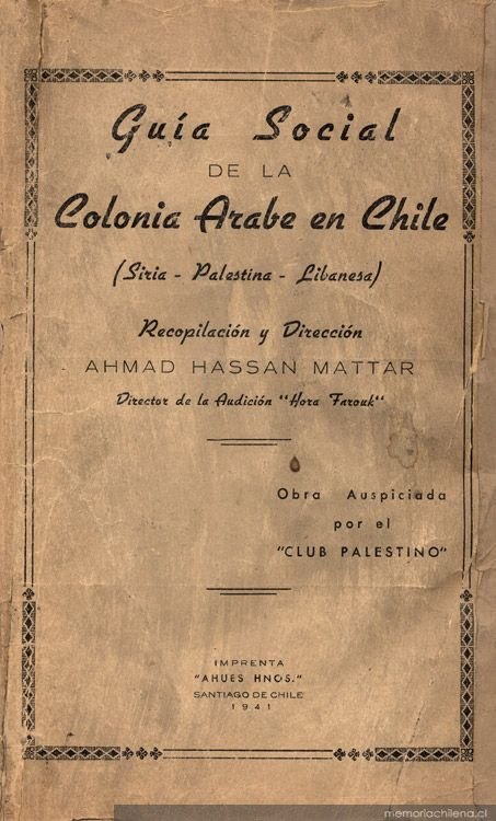 guidebook_arab_colony_chile